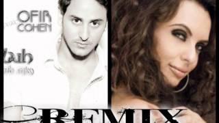 Liana & Ofir Cohen - Zabranena Lubov  REMIX