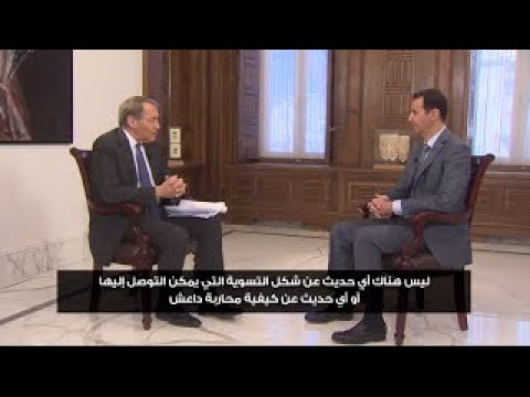 President al Assad's interview with Charlie Rose of American CBS News