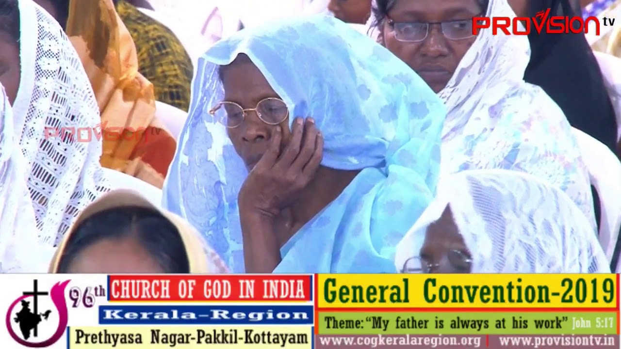 Church of God  in India  96th General Convention - 2019 - DAY 4 Rev.Ken Anderson