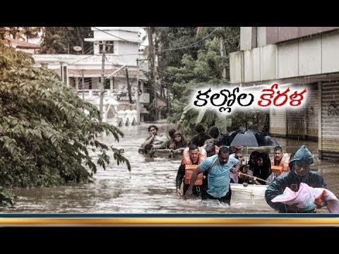 Kerala Floods Worst  in 100 Years  324 s Lost  Tweets Kerala CM