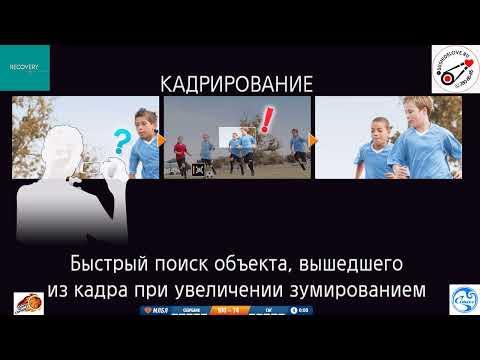 СБЕРБАНК - СНГ
