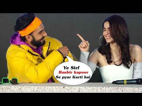 Ranveer singh Makes Fun Of Alia Bhatt gully boy trailer launch