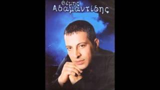 Repeat youtube video Θέμης Αδαμαντίδης - Τραγουδώ ΑΚΥΚΛΟΦΟΡΗΤΟ