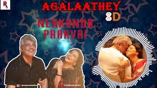 Agalaathey | 8D Audio | Nerkonda Paarvai | Ajith | Vidya Balan | Status