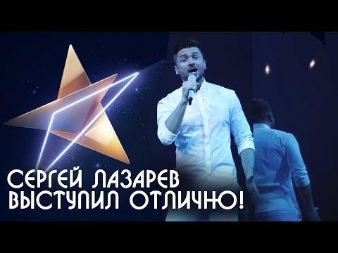 Сергей Лазарев прошел в финал Евровидения 2019