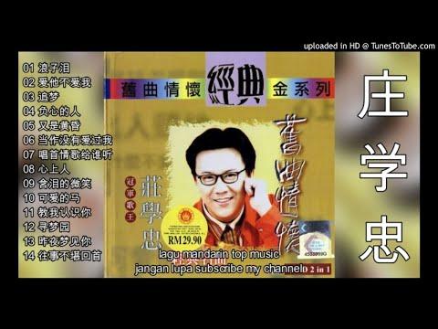 14 Lagu Mandarin Masa Lalu By Zhuang Xue Zhong-莊學忠 Part 6