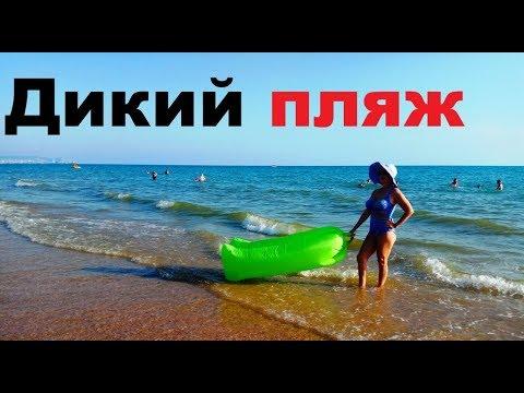 Ужасы пляжей Анапы это продолжение их достоинств