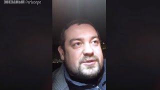 Эрик Давидыч про вежливых людей:)