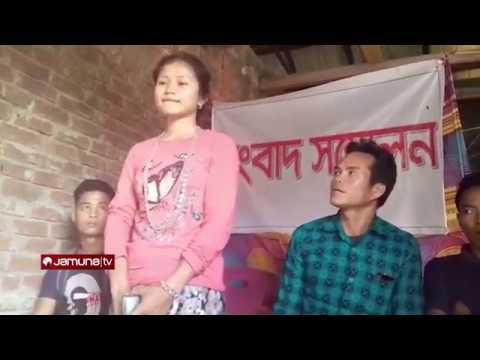 আলীকদম চেয়ারম্যানকে নিয়ে কী বললেন ওই নারী? | Jamuna TV