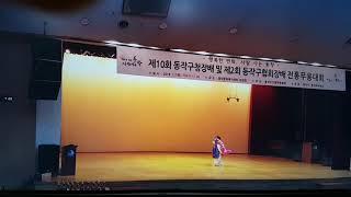 꽃누리국악예술단 공연문의 01052901312번무용대회…