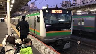 E231系1000番台・E233系3000番台コツS-17編成+コツE-01編成大宮発車