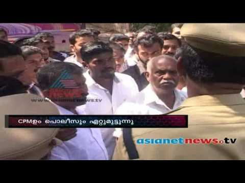 CPIM Police Clash On Gunda List In Kannur - FIR 12-10-2013