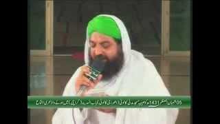 Naat Shareef - Paigham Saba Layee Hai - Haji Amin Attari