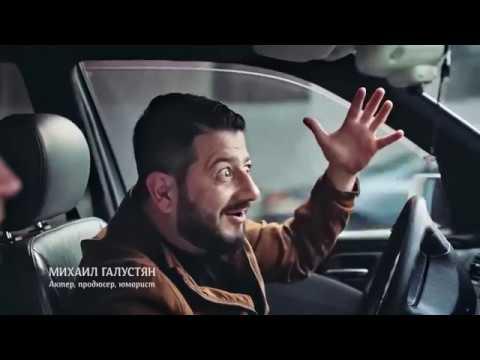Видеоролик об Армении (Артур Джанибекян, Михаил Галустян, Гарик Мартиросян)