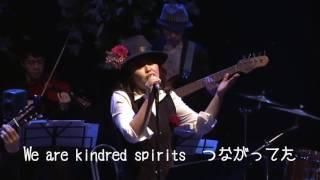 堀澤麻衣子 - Kindred Spirits