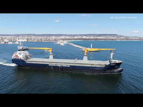 Заснемане с дрон Bulgaria aerial service Дрон България Drone Bulgaria Ship drone inspection cargo