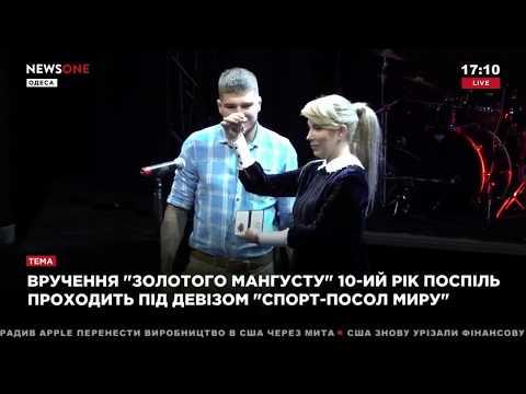 Ярослав Амосов награжден орденом за заслуги в спорте