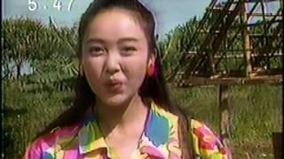 TV-DX JOFX-TV J41 13.04.1992