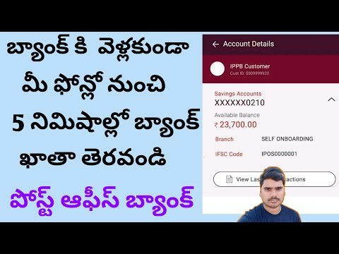How To Open Bank Account Online Telugu | Open India Post Payments Bank Account In Mobile