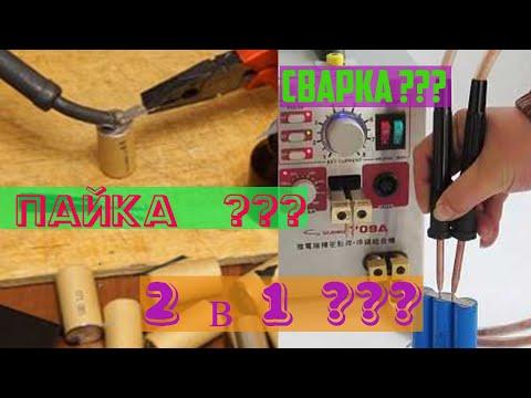 В чем разница между литий-ионным и литий полимерным аккумулятором?из YouTube · Длительность: 2 мин5 с