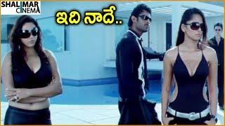Prabhas & Anushka Jabardasth Comedy Scene || Superb Comedy Scenes || Shalimarcinema