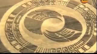 Битва цивилизаций №4   Поймать пришельца  23 09 201211