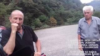 ქარდავები ჯვარის ბატალიონიდან : პრეზიდენტ  გამსახურდიას სიცოცხლის ბოლო დღეები, ექსკლუზივი Pktv-ს