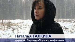 Лесной квартал №46(Представители Сергиево-Посадской районной администрации приняли участие в приемке лесохозяйственных..., 2014-12-05T16:51:38.000Z)