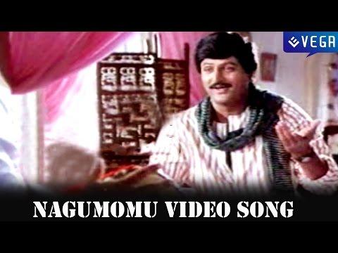 Alludugaru Movie || Nagumomu Video Song
