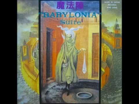 Mahoujin - Babylonia Suite 1978
