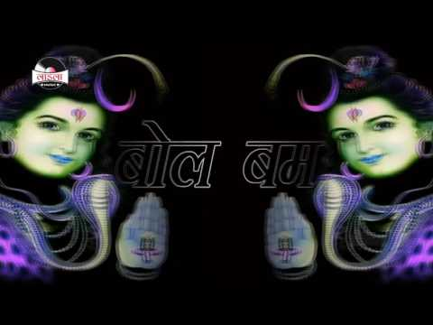 Subhash kumar raja ji bolbum 2017 hit song