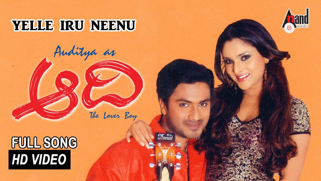 yelle iru neenu song free download