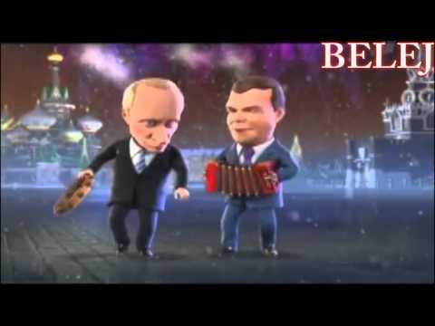 Новые куплеты от мультяшных Путина и Медведева