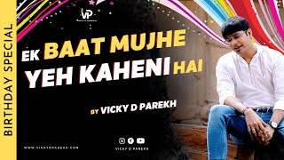 """Is Din Ki Tumko Badhai"" 