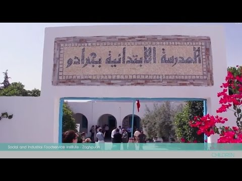 Social and Industrial Foodservice Institute - Zaghouan | Carthage Event Tv