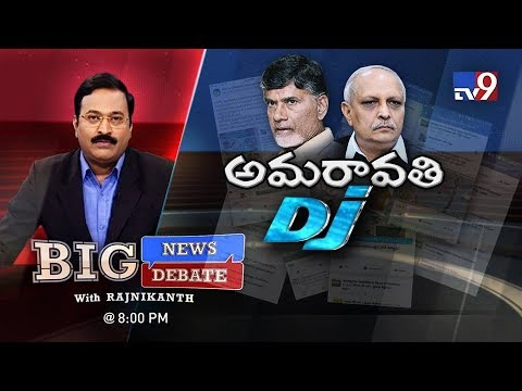 #BigNewsBigDebate - IYR Krishna Rao Targets Chandrababu On Facebook - TV9