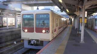 新京成8000形千葉直色が引退へ…