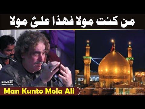 Man Kunto Mola Ali Mola    Kalam Amir Khusro    Arif Feroz Khan Noshahi Qawwal