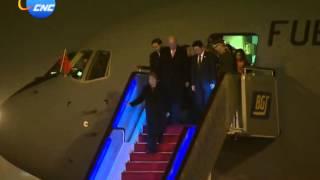 APEC: Chilean President Michelle Bachelet Jeria arrvies in Beijing