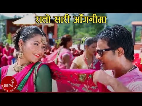 New Teej Song 2072,2015 Rato Sari Aganima Phanko Marera by Shankar Panta & Malati Rana HD