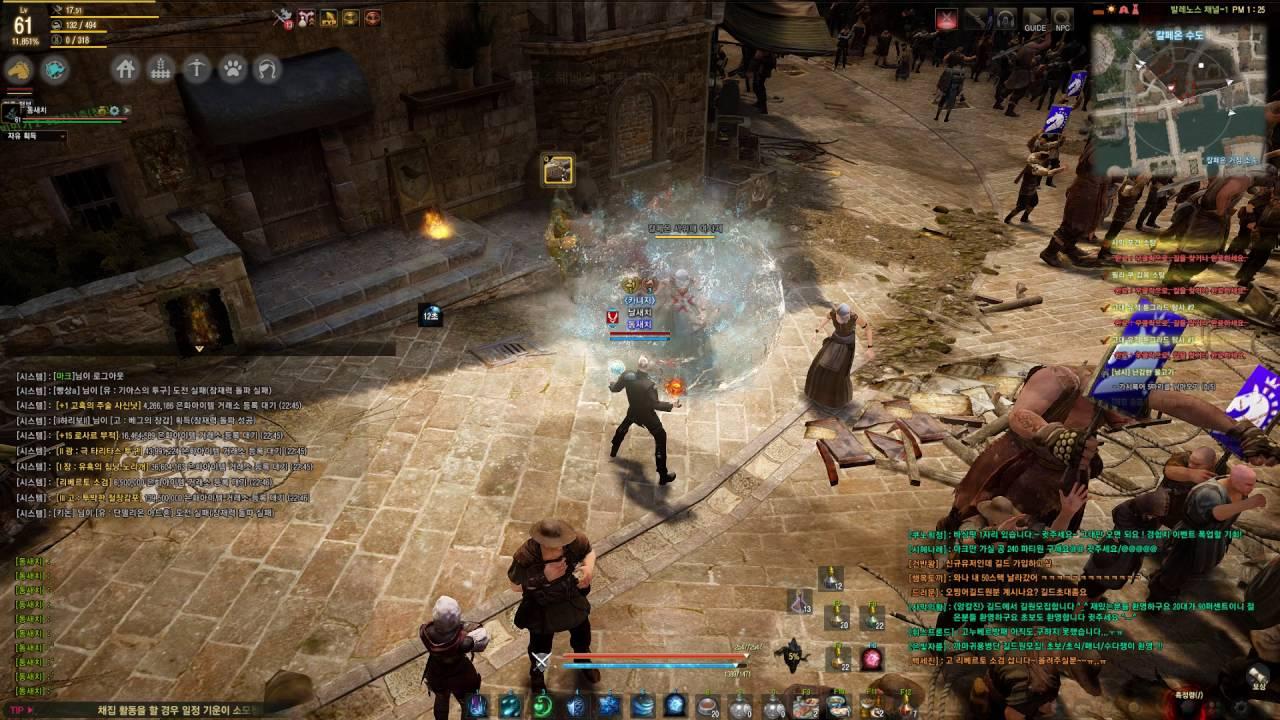 Black Desert Online: BDO Guide: Wizard Awakening Basics