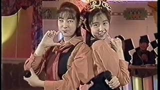 JAN JANサタデー 1992年4月.