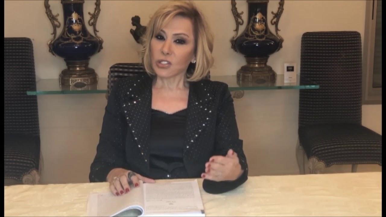 ماغي فرح: برج الحمل لشهر يوليو - تموز 2018