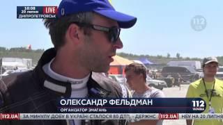 Национальный чемпионат по автокроссу прошел в Днепропетровске