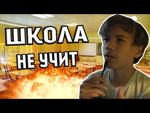 Война — КиноПоиск