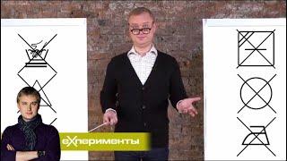 видео Ярлыки для одежды