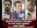 Watch: Politicos reaction on CBI raids against Lalu Yadav - Delhi News