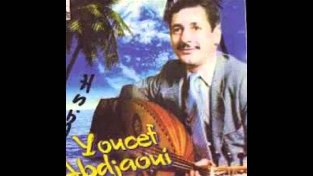 youcef abdjaoui mp3
