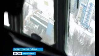 Скандальный полет с нового ракурса. В интернете появилось видео Ил-76, снятое из кабины пилота