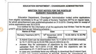 Chandigarh nursery teacher Bharti || exam schedule date || official notification